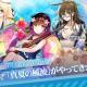 サンボーンジャパン、『ドールズフロントライン』で新作水着スキンテーマ「真夏の風波」を一部先行公開!
