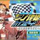 SEモバイル・アンド・オンライン、『毎日こつこつ俺タワー』でイベント「ちび建姫ハイスピードグランプリ」開催!