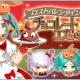 アニプレックス、『〈物語〉シリーズ ぷくぷく』で1月31日より期間限定イベント「ロストバレンタイン チョコレート工場の怪異!?」を開催