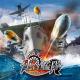 中国Happy Universe Studios、海戦ストラテジーゲーム『連合艦隊コレクション』の事前登録を実施中! 9月20日配信開始の予定