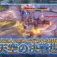 グラビティゲームアライズ、まもなくリリースする『テラクラシック』の魅力3つを紹介!