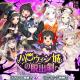 マイネットゲームス、『妖怪百姫たん!』で百姫巡行「ハロウィン城の脱出劇」を開催!
