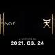 NCSOFT、『リネージュ2M』を日本と台湾で3月24日より同時リリース 事前登録150万人突破、キャラ事前作成&血盟エントリー&ミニゲーム開始