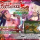 カプコン、PS Vita/iOS『ドラゴンズドグマ クエスト』でバレンタインイベントダンジョンを配信