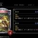 Cygames、『Shadowverse』クラス「ドラゴン」の新カード「竜技の達人」を公開