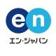 エン・ジャパン、18年3月期の営業益予想を83→90億円に上方修正…求人サイト・人材紹介の実績が計画を上回る