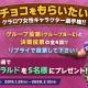 Supercell、『クラッシュ・ロワイヤル』でバレンタインデーCPを開催 抽選でエメラルド500個をプレゼント