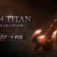 NCジャパン、『リネージュM』で最新アップデート「Ep.4TITAN」第3弾を実装! 新たな「守護星」&ワールド攻城戦「ギラン城」を追加