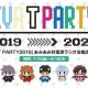 大網、期間限定イベント「EVA T PARTY(エヴァティーパーティ)」を7月19日~8月18日に「あみあみ秋葉原ラジオ会館店」で開催