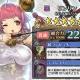 スクエニ、『ディアホライゾン』でユニット降臨「リンリン」を10月9日18時より開催 メダルを集めて☆5キャラクター「リンリン」をGET!