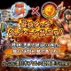 サムザップ、『戦国炎舞 -KIZNA-』が「新日本プロレスリング」とのコラボ「最強タッグキャンペーン第二弾」を開催