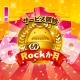 エディア、『SHOW BY ROCK!!』でサービス開始から69ヵ月を記念した「アプリリリース Rock(69)か月記念」イベントを開催!