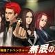 TROOOZE、本格推理アドベンチャーゲーム『密室探偵 解 ‐KAI‐』のAndroid版を配信開始 iOS版は11月下旬に配信予定