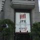 東証、システム障害で終日売買停止 名証・札証・福証も 大阪取引所は通常通りの売買
