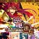 UNION MOBILE、フリックバトルRPG『大華戦国バトル 竜法伝』をリリース