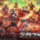 バンナム、『仮面ライダー シティウォーズ』のサービスを2021年3月29日をもって終了