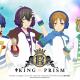 Gugenka、「KING OF PRISM」デジタルフィギュア「神浜コウジ」「速水ヒロ」「仁科カヅキ」「一条シン」を販売開始