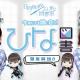 SMS、『日向坂46とふしぎな図書室』公式YouTubeチャンネルで丹生明里さんと松田好花さんによるゲーム解説動画を配信!