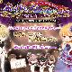 サイバード、『イケメン革命◆アリスと恋の魔法』で「イケメン革命総選挙クレイドルアワード」を開催!「クレイドル Award2019 パネルミッション」も