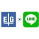 イー・ガーディアン、LINEを活用した法人向けカスタマーサポートサービス「LINE カスタマーコネクト」を提供開始
