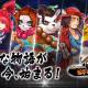 Snail Games、『太極パンダ 〜はじまりの章〜』で大型アップデートを実施 新キャラクター「マールス」や新たな使い魔が登場