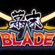 ロケットナインゲームス、『幕末BLADE』でイベントガチャ「牛鍋屋の看板娘」とイベントエリア「智の琥珀」を開催