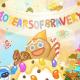 デヴシスターズ、『クッキーラン:オーブンブレイク』のメインキャラ「勇敢なクッキー」が誕生10周年 記念CPでクリスタルクーポンコードを配布中!!