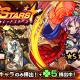 ミクシィ、『モンスターストライク』でガチャ「RED STARS」を本日12時より開催 「カマエル」など火属性キャラのみが「ラック5」で排出