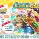 バンナム、『ミリシタ』で北上麗花の誕生日を記念した1日限定の「Birthdayガシャ」を開催 「北上麗花Birthdayセット」も本日限定で販売