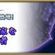 スクエニ、『グリムエコーズ』で高難易度ダンジョン「【再演】お菓子の家を継ぎし者」を常設追加…★3ヒーローの魂を入手するチャンス!