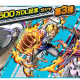 バンナム、『ONE PIECE バウンティラッシュ』で全世界3500万DL記念ガシャ第3弾を開催! サボやルフィ、クロコダイルが登場
