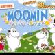 ポッピンゲームズジャパン、『ムーミン~ようこそ!ムーミン谷へ~』が50万DLを突破! 記念キャンペーンを開催 レアデコ入手のチャンス!