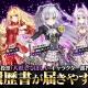 DMM GAMES、『かんぱに☆ガールズ』で3周年記念イベント開催中 キャラクターストーリーの追加など