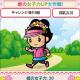 マピオン、『ケータイ国盗り合戦』で期間限定のスタンプラリーを開催 関東・東海・関⻄のおでかけスポットを巡って姫の⼥⼦⼒をUP!