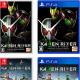 バンナム、PS4/Switch『KAMEN RIDER memory of heroez』を発売! 仮面ライダーW、オーズ、ゼロワンがクロスオーバー