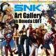SNK、「SNK Art Gallery in Umeda LOFT」を2月16日より梅田ロフトで開催