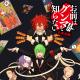 DokyoGames、TVアニメ「お前はまだグンマを知らない」の公式ゲームアプリ『お前はまだグンマを知らない 名産品篇』を配信開始!