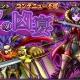 Exysと26、ドラマチック時空RPG『スカイオーバー』で初のレイドイベント「闇の凶宴」を開催