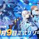 ビリビリ、美少女×クラフトメカRPG『ファイナルギア-重装戦姫-』の正式サービスを開始 総勢100名上の美少女パイロットたちが登場