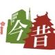 「古地図」コンテンツを利用したスマホアプリ『大江戸今昔めぐり』にスタンプラリー・クーポン機能が追加 地図データの法人向けAPI提供も開始