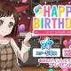 ブシロードとCraft Egg、『ガルパ』でAfterglowのキーボード「羽沢つぐみ」の誕生日を記念したプレゼントを実施 誕生日限定のエリア会話も登場!