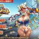 EXNOA、『英雄*戦姫WW』で「大江戸バトルリゾートガチャ」を開催 新規英雄「ロスタム」が登場!