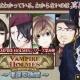 CUCURI、『ヴァンパイアホームズ〜盲目の絵画〜』をGoogle Playでリリース…シリーズ初の推理ゲーム