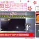 ミクシィ、mixiゲーム「新生活応援!大放出キャンペーン」第2弾をスタート