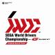ウェーブマスター、ドライビングレースゲーム『SEGA World Drivers Championship』サウンドトラックを発売!