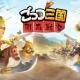 韓国NHNエンターテインメント、関西弁×三国志RPG『ごっつ三国 関西戦記』を配信開始! 配信記念キャンペーンも多数実施