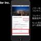アップベイダー、スマホアプリ向け動画広告配信サービス「AppVador」と効果測定システム「AdStore Tracking」を連携