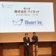 マイネット、収益に基づく成長率ランキング第14回デロイト トウシュ トーマツ リミテッド 日本テクノロジーFast50 成長率270.21%を記録し8位受賞