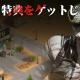 im30、ゾンビストラテジーゲーム『ラスト エンパイア ウォー Z』の姉妹作『ラストシェルター』を6月28日より配信開始へ