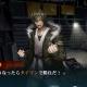 ネクシジョン、4月下旬配信予定の『灰色都市 32人の容疑者』でゲームプレイ動画を公開。事前登録者数は3万人突破